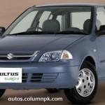 Suzuki Cultus VXRi Euro II 2013 Price in Pakistan