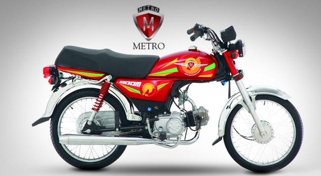 Metro-Bike-MR-70-Boom-Picture