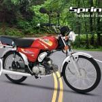 Suzuki Sprinter 2013 Price in Pakistan