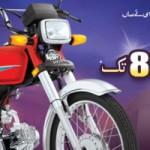 honda-cd-70-2013-price-in-pakistan