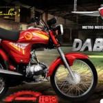 Metro Dabang 2013 Price in Pakistan