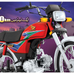 Honda CD 70 Model 2014 Price in Pakistan and Features