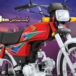 Honda-CD-70-Bike-2014