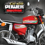 2014 Honda CG 125 Price in Pakistan and Features