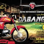 Metro Dabang 2014 Price in Pakistan – Metro Bike MR 70 Price in PK