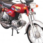 Eagle Regular DG-70 Price in Pakistan and Features