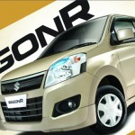 Suzuki Wagon R VXR VXL 2014 Specifications, Price in Pakistan