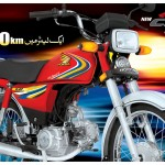 Honda CD 70 Model 2014 Price in Pakistan, Specs, Features