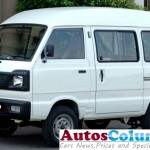 2015 Suzuki Bolan Van – Carry Daba Price in Pakistan