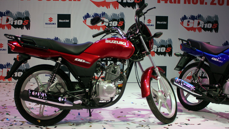 Suzuki-GD110S-Bike-Price-in-Pakistan