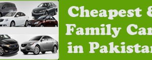 cheapest-and-family-cars-in-pakistan