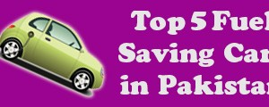 fuel-saving-cars-in-pakistan