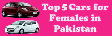 Top 5 Cars for Families in Pakistan