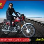 Super Power New Model Bike Design
