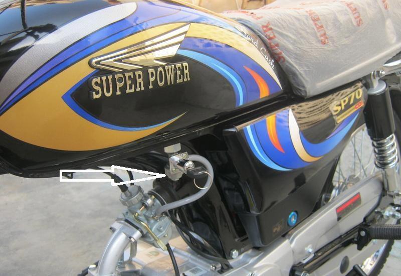 Super Power SP 70cc