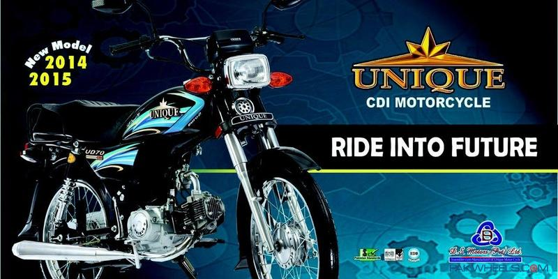 Unique UD 70 New Model Bike