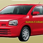 Suzuki Alto 660cc Model 2016 Price in Pakistan and Pictures