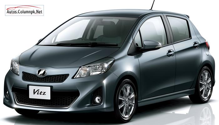New Toyota Vitz 2016 Model Pictures