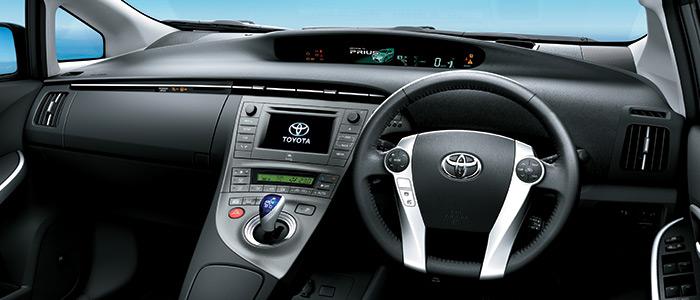 Toyota Prius Interior Designs