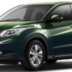 Honda Vezel Price in Pakistan Hybrid Review, Specs, Interior Pics