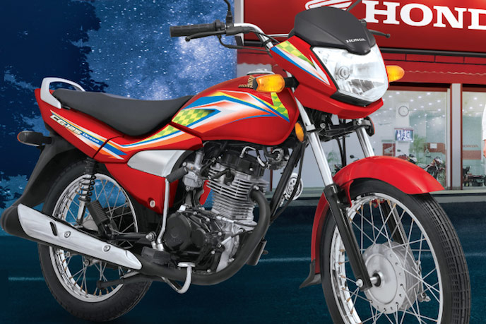 Honda-CG-Dream-125-Price-in-Pakistan-Top-Speed-Review-Specs