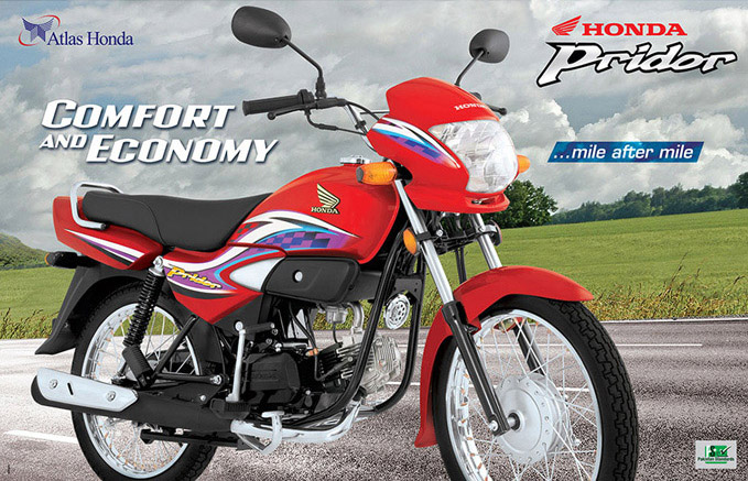 Honda-Pridor-2016-Model-Price-in-Pakistan New Pics