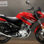 Yamaha YBR 125 New Model 2016 Price in Pakistan, Specs, Review