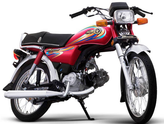 Yamaha-Dhoom-YD-70-Images-and-Price-in-Pakistan
