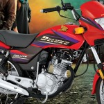 Honda CG 125 Deluxe 2016 Price in Pakistan, Specs, Review