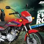 New-Model-2016-Honda-CG-125-Deluxe-Picture