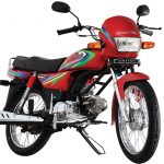 United Motorcycle 100cc Price in Pakistan, Specs, Review, Pics