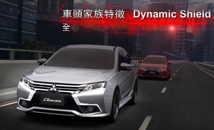 Mitsubishi-Grand-Lancer-Image